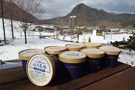 船方農場のアイスクリームセット②