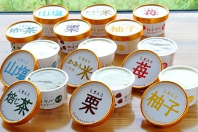 四万十素材の無添加プレミアムアイスクリーム
