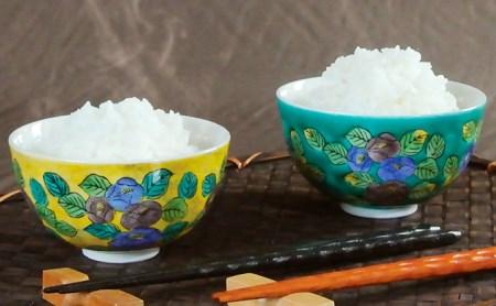 「九谷焼」夫婦茶碗