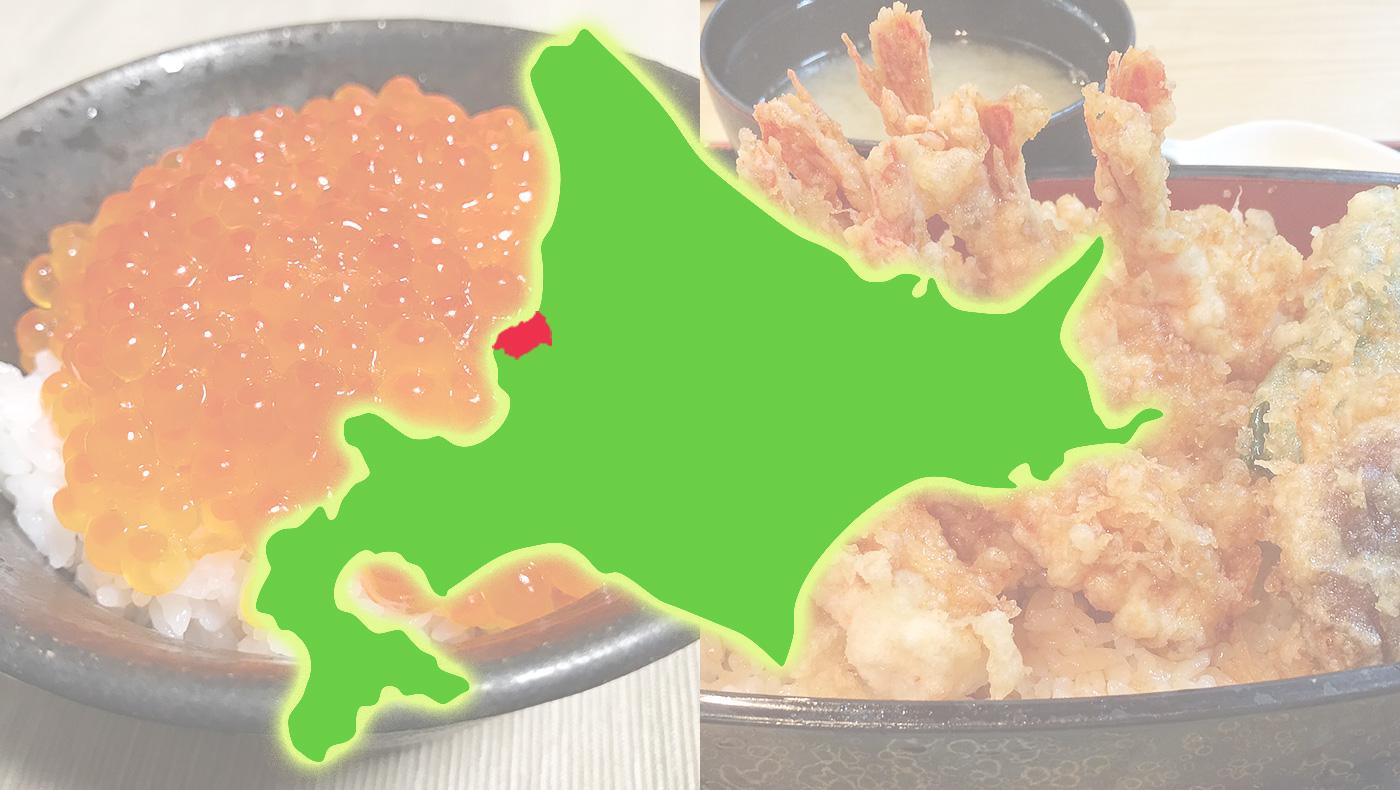 増毛町メイン画像