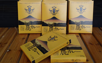 D039 富士山麓  鹿カレー 11箱セット【65P】