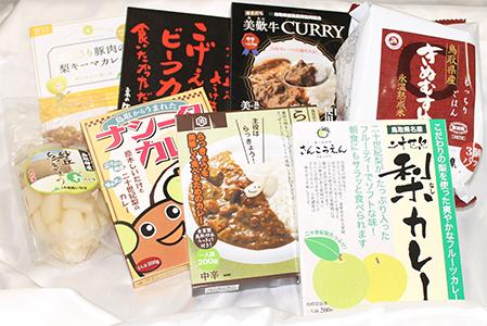 【102】鳥取 レトルトカレーセット
