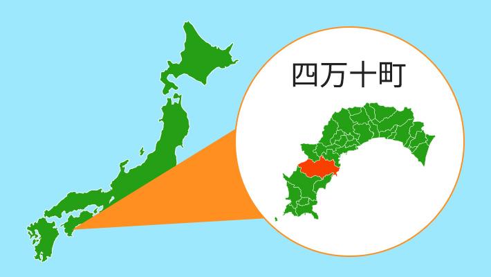 四万十町の地図
