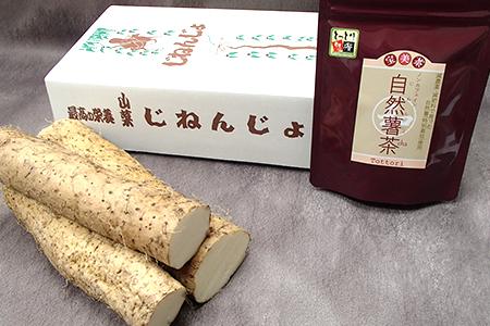 自然薯・自然薯茶セット(鳥取県特別栽培農産物)