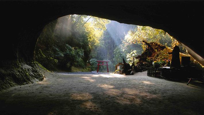 写真②溝ノ口洞穴