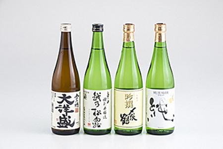 村上地酒セットB(〆張鶴・大洋盛)