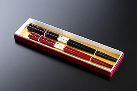 村上木彫堆朱夫婦箸(松竹梅)