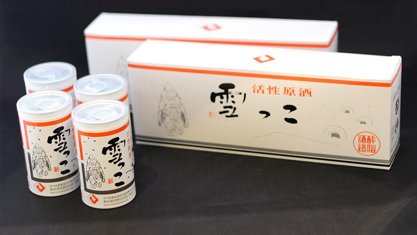 岩手県陸前高田市へのふるさと納税でもらえる返礼品「雪っこ」をふるなびメンバーで試飲しました!