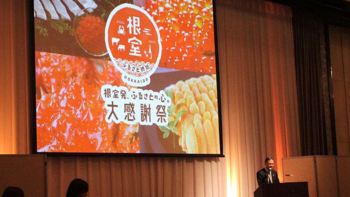 副市長の石垣 雅敏さんのご挨拶
