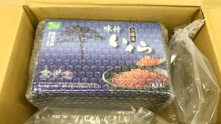 けんT_いくら梱包