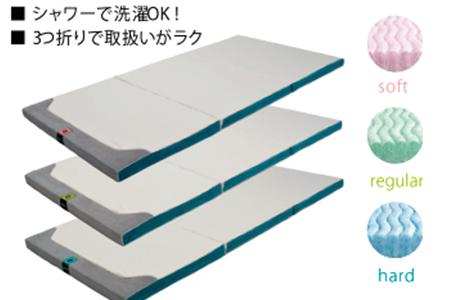 【AP-11】京都西川 Wwaveローズラジカル BASIC type BASIC S(ソフト)シングル