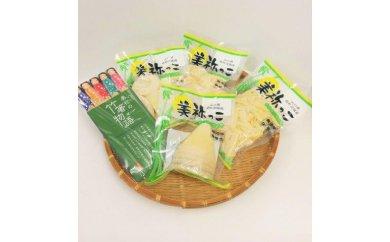 山口県美祢市の返礼品「竹箸物語5膳 美祢っこ」
