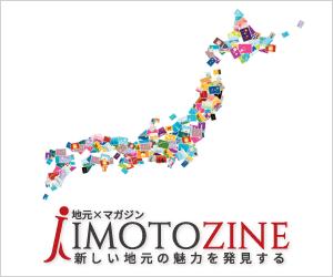 JIMOTOZINE