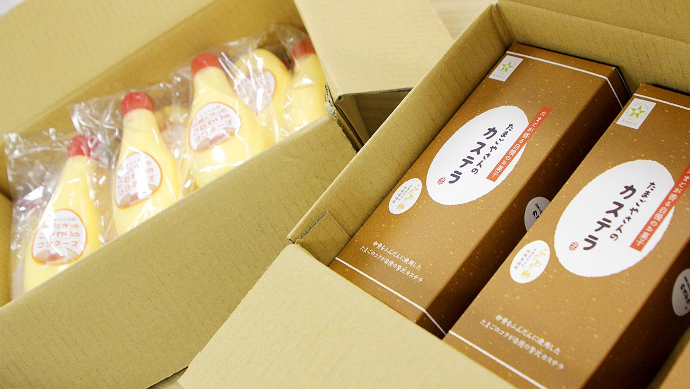 兵庫県市川町のマヨネーズ&カステラの返礼品