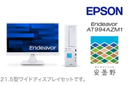 エプソンPC