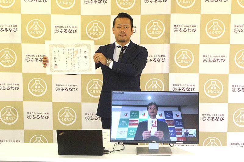 新潟県燕市×ふるなびの企業版ふるさと納税について会見風景