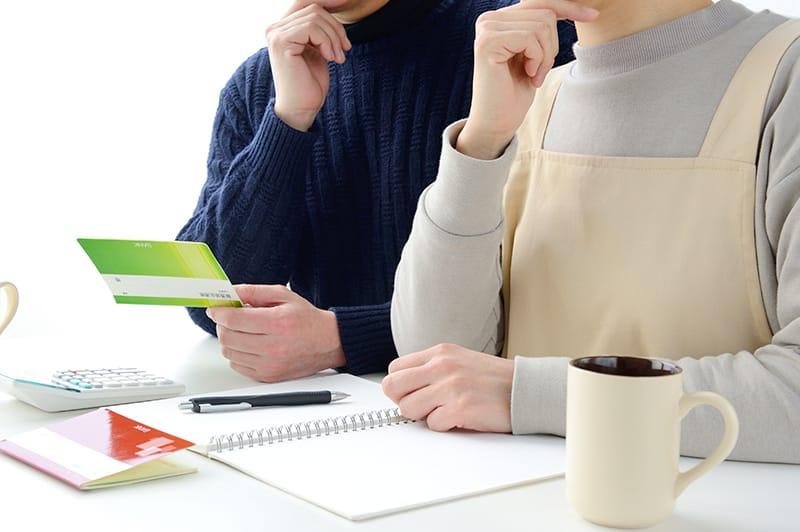 個人事業主のふるさと納税による控除額の確認方法