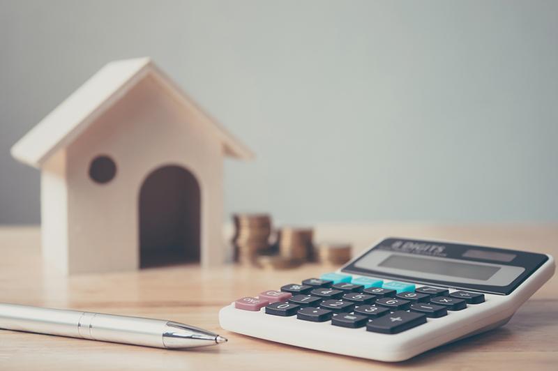ふるさと納税と住宅ローン控除
