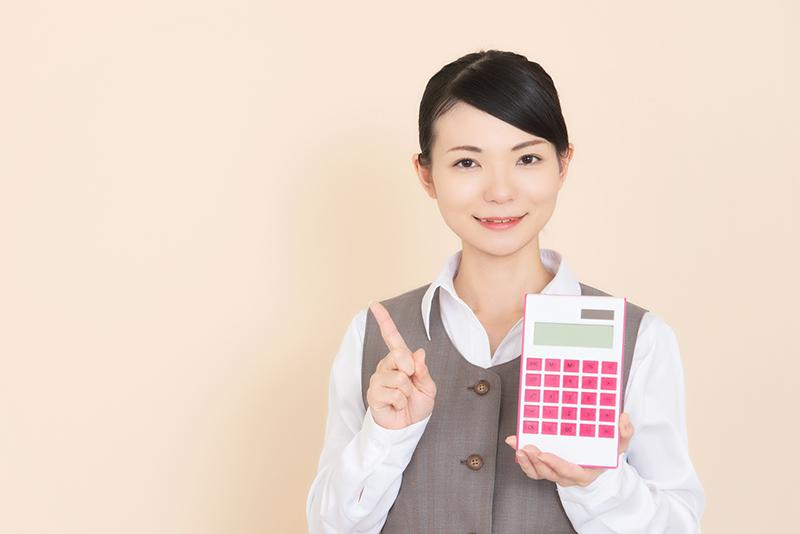 所得税の計算方法 【給与所得の場合】