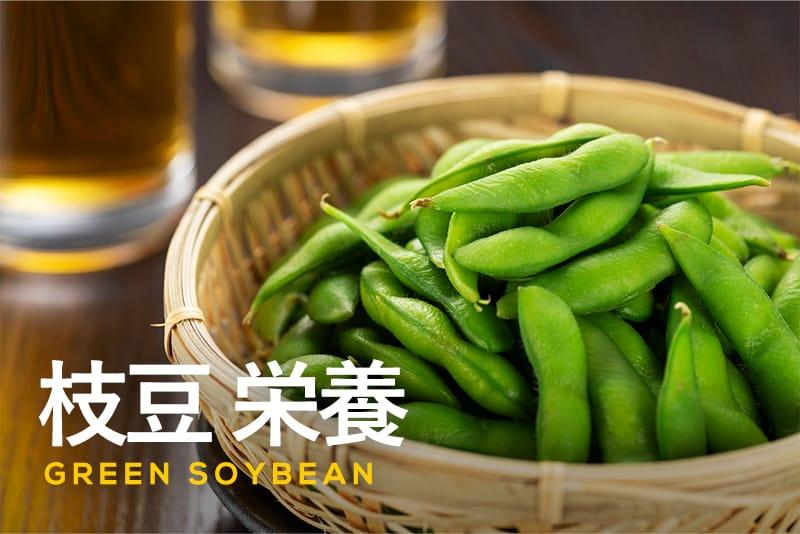 枝豆に含まれる栄養素がすごい!タンパク質やイソフラボンの効能とは?