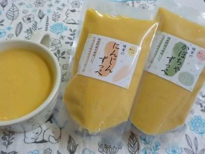 栄養満点!障がいをもつ方々が心を込めて手作りする野菜のスープ