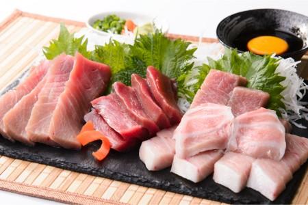 本マグロ食べ比べセット(大トロ・中トロ・赤身)