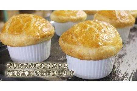 【総本家肉のあさの】近江牛ポットパイ