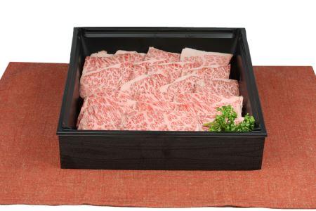 近江牛 焼肉用(肩ロース 500g)
