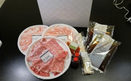 近江三元豚のつゆしゃぶと近江牛しゃぶしゃぶの食べ比べセット(2人前)E016