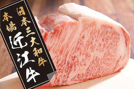 【総本家肉のあさの】近江牛豪快ロースブロック【2㎏】【AE06SM】