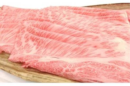 【総本家肉のあさの】極旨近江牛肩ロースすき焼き用【2㎏】【AE07SM】