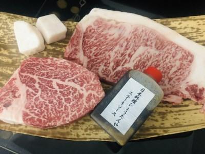極上近江牛フィレ&サーロイン食べ比べセット