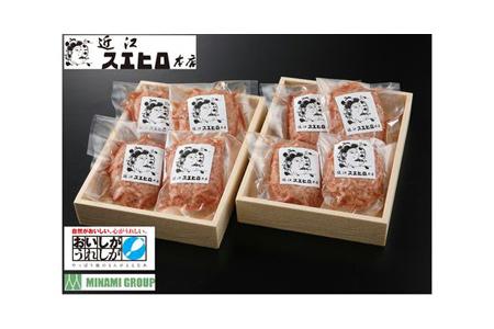 【6ヶ月定期便】近江スエヒロ本店 近江牛合挽ハンバーグ 8食セット