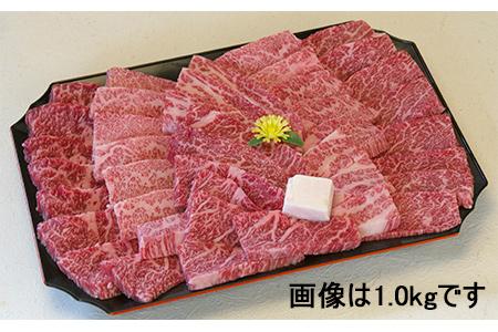 【3ヶ月定期便】近江牛カルビ・もも焼き肉 0.6kg[0187]