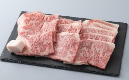 宝牧場 近江牛ロース焼肉用 500g[高島屋選定品]