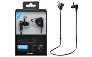 Bluetooth対応のワイヤレスイヤホン「MXH-BTS500BK」