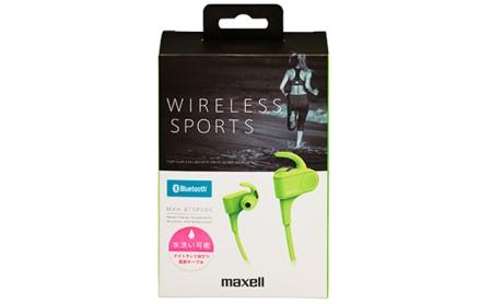 Bluetooth 対応スポーツ用ワイヤレスカナル型ヘッドホン MXH-BTSP600 LG