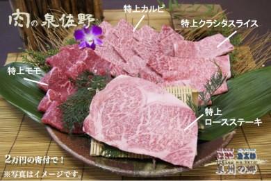 黒毛和牛 一頭セット 1kg (4等級以上)