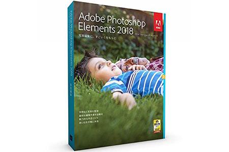 PhotoshopElements2018