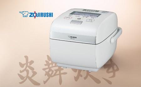 象印圧力IH炊飯ジャー「炎舞炊き」NWKB10-WZ 5.5合