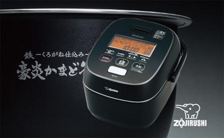 象印圧力IH炊飯ジャー「極め炊き」NWJU10-BA 5.5合