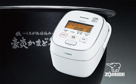 象印圧力IH炊飯ジャー「極め炊き」NWJU10-WA 5.5合
