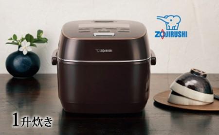 象印圧力IH炊飯ジャー「極め炊き」NWJC18-TA 1升