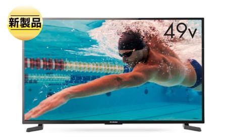 1TB内蔵HDD 49V型 4Kチューナー内蔵液晶テレビ