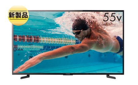 1TB内蔵HDD 55V型 4Kチューナー内蔵液晶テレビ