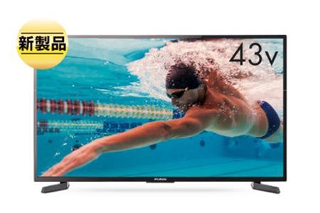 1TB内蔵HDD 43V型 4Kチューナー内蔵液晶テレビ