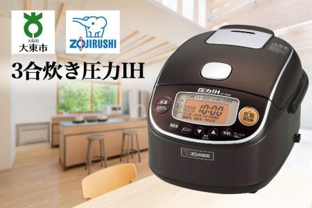 象印圧力IH炊飯ジャーNPRM05-TA