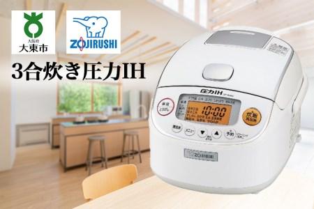 象印圧力IH炊飯ジャーNPRM05-WA