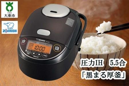 象印 圧力IH炊飯ジャー(炊飯器) 「極め炊き」 NP-ZW10-TD 5.5合炊き ダークブラウン