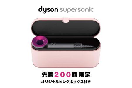 ダイソン dyson supersonic ヘアードライヤー  (アイアン/フューシャ) HD01 IIF  2016年モデル